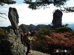 ジジババ岩