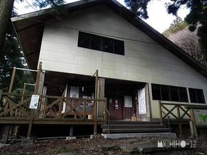 金泉寺小屋